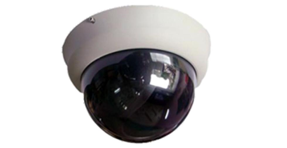 Camera VT-2104H