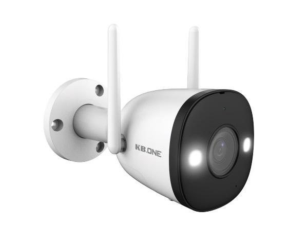 Camera IP hồng ngoại không dây 2.0 KBVISION KBONE KN-B21F